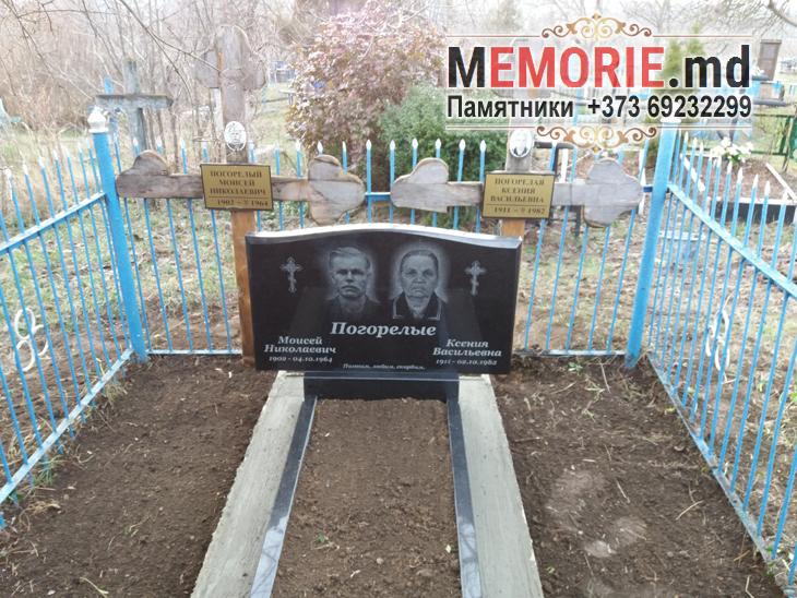 Памятник на могилу Сынжерей