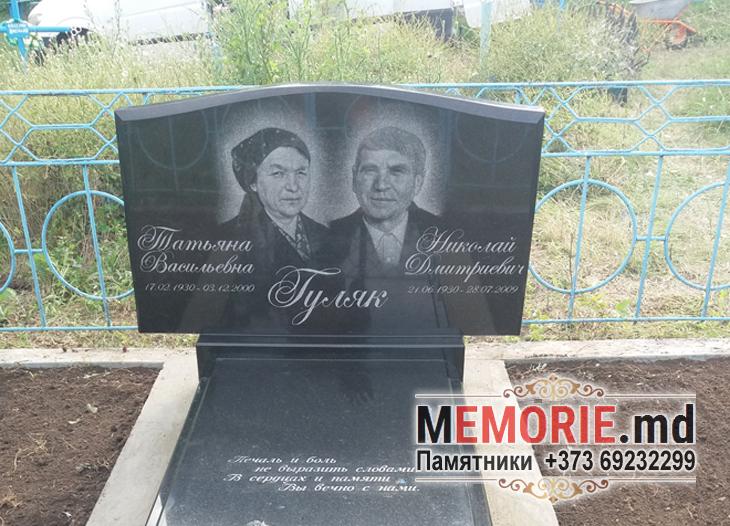 Двойные горизонтальные памятники из гранита на могилу Молдова