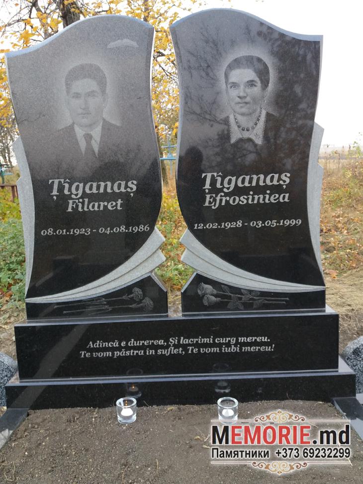 Памятник на кладбище Singerei