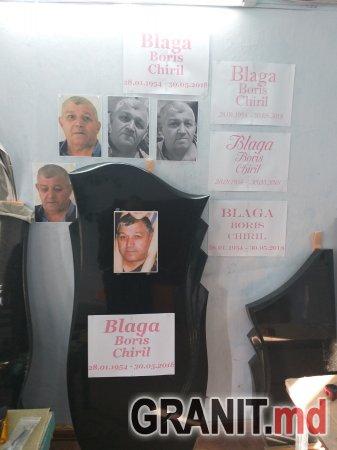 Изготовление портретов и надписей на  памятниках из гранита в Бельцах